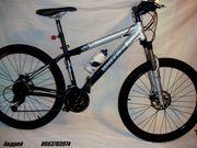 Дешево продам велосипед Wheeler Pro39