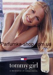 Мужская парфюмерия с доставкой по Украине