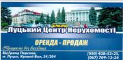 Продам однокімнатну квартиру по вул.Конякіна