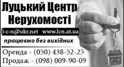Продам 1к квартиру по вул. Даньшина