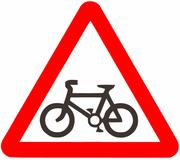 www.velo-hata.com.ua  / Велосипеды по приемлимым ценам!