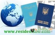 Виза для иностранцев в Украину.