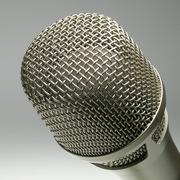 Магазин предлагает микрофон Neumann KMS 105 в Луцке