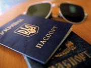 Купить паспорт Украины