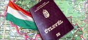 Паспорт ЕС. Лучшая цена