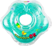 купить круг для купания новорожденного,  коло для купання новонароджени