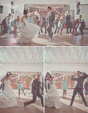 Музиканти на весілля