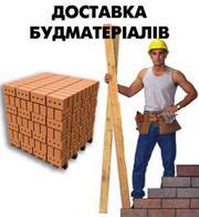 Перевезення меблів,  м. Луцьк Вантажники