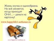 Луцк - Оператор ПК удалённо (офис-интернет) от 1000$