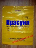 Пакеты с логотипом в Луцке. Печать на пакетах из полиэтилена.