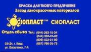 Грунтовка 070^АК-070^ Грунт АК_070_АК070*Производитель грунтовки AK-07