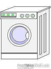 Ремонт стиральных машин, холодильников Луцк