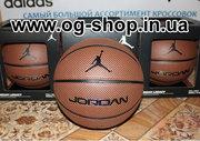 Баскетбольный мяч Jordan Legacy - лучшая цена!