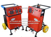 Оборудование (установка) для напыления и заливки пенополиуретана(ППУ).