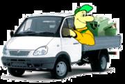 Вывоз строительного мусора,  Луцк