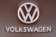 Вышивка логотипа автомобиля Volkswagen (ФольксВаген) с надписью