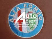 Вышивка логотипа автомобиля Alfa Romeo (Альфа Ромео)