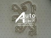 Вышивка логотипа автомобиля Peugeot (Пежо)