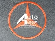 Вышивка логотипа автомобиля Mercedes-Benz (Мерседес-Бенц)