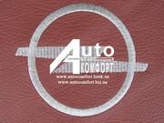 Вышивка логотипа автомобиля Opel (Опель)