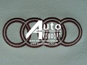Вышивка логотипа автомобиля Audi (Ауди)