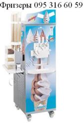 Фризер Фризеры для мороженого Луцк 095 316 6059