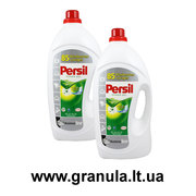 Persil Business Line 5.6l цена 105 грн.