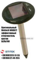 Эффективный способ избавления от кротов WK0677