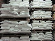 Продаем сахар оптом от 22 до 500 тонн/неделя