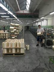 Работа в Чехии для семейных пар на фабрику ниток.