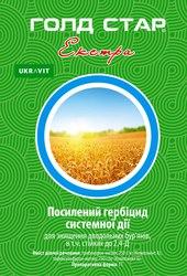 Гербицид Голд Стар Экстра / Гранстар Голд