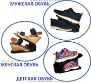 Oрганайзер для обуви. Подставка для обуви пластиковая недорого