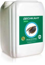 Препарат Десикант / Реглон Супер
