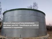Резервуар РВС 500 м3