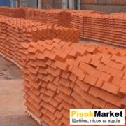 Рядова цегла Луцьк – ціна купити цемент в PisokMarket