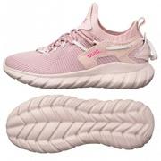 Жіночі кросівки Nugi Plum Pink