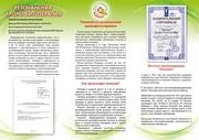 Бесплатная консультация врача для пациентов с эпилепсией